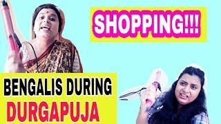 Bengalis During Durgapuja | Shopping!!! | Bengali Funny Video | Make Life Beautiful
