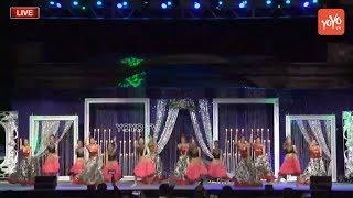 Darjeeling Girls Dance Supreb Performance At American Telugu Convention 2018 | YOYO TV Channel