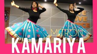 #TRENDINGsong #garba KAMARIYA/ MITRON/ BEST DANCE FOR GIRLS/DARSHAN RAVAL/ DJ CHETAS/ RITU SURAT.