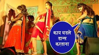 नादखुळा झिंघाट डान्स | Most Beautiful  Girls dancing on stage | Orchestra Dance Performance