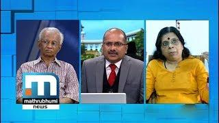 Sabarimala Women Entry; Special Discussion On SC Verdict|Part 1|Mathrubhumi News