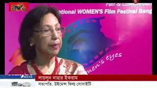 International Women s Film Festival Bangladesh IWFFB