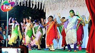 Aadiwasi Vasa Girls Dance, Gallu Gallu folk dance perform on stage, Ak Aadivasi Village.