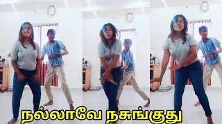நல்லாவே நசுங்குது |தமிழ் பெண்கள் ஆட்டம் |tamil girls kuthu dance