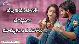 Most Heart Touching Love Girls Use & Throw Telugu Whatsapp Status Telugu Status World