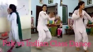 Pakistan VS Indian Collage Girls Awesome Video ????
