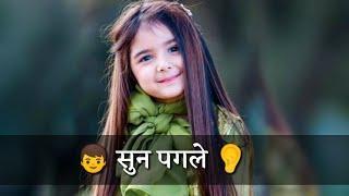 Girls Attitude WhatsApp Status Video????????| New Attitude Status for Girls✌| MS Creation