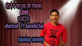 Indian girls and what is love standup comedy by vikas vinod