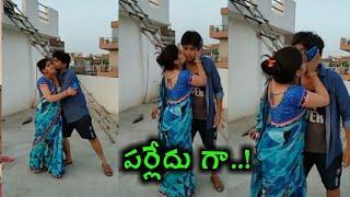 #Sarelovers పరవాలేదు గా   Super hit andhra girls dance   Viral video on YouTube   Telugu Tone
