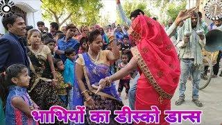 Band Baja Girls Dance   Uttar Pradesh   2019