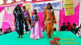 26 january 2019 || Adivasi School Girls Dance || Adivasi Dance 2019 || Ad jays digital