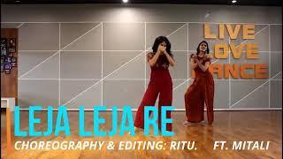 #lejalejare LEJA LEJA / OHAVANI BHANUSHALI, WEDDING DANCE/ GIRLS DANCE/ RITU'S DANCE STUDIO SURAT