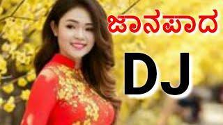 NEW Kannada JAPAPAD DJ????????KANNADA NEW JANAPADA DJ KANNADA girls dance????????