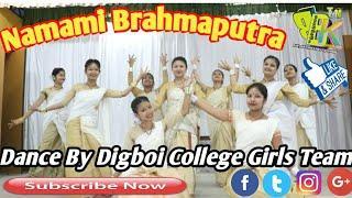 Namami Brahmaputra Dance By Digboi college Girls Dance team
