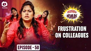 Frustrated Woman Frustration on Colleagues | Latest Telugu Comedy Web Series | Sunaina | Khelpedia