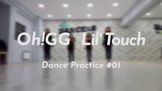 [Dance The Friday Away] 「Girls' Generation-Oh!GG 소녀시대-Oh!GG '몰랐니 (Lil' Touch)'」
