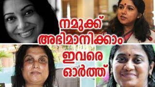 മലയാളത്തിലെ 10 പെൺ സംവിധായികമാർ | women directors in malayalam film industry