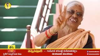 Vennanapudi Women Welcome TDP Leader Devineni Avinash for Development   Gudivada