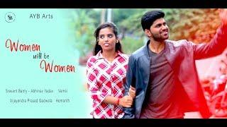 Women Will Be Women Telugu Short Film | Directed by Vamsi Yevanamanda | AYB Arts