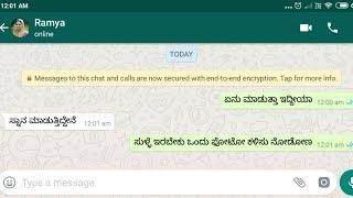 Collage Girl Ramya Romantic Love Story WhatsApp Chat  Kannada ॥Kannada WhatsApp chat