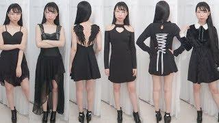 Casual Spring Outfit Ideas For Girls/Boys Who Love In Black! + High Heels Review!