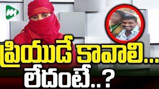 Discussion With Victim : Man Cheats Woman In The Name Of Love In Krishna District | MOJO TV