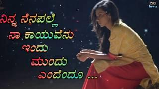 !! ಐ ಮಿಸ್ ಯು ಬಂಗಾರ !! Girls love feeling whatsppa stutas video