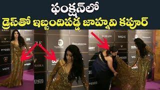 Jhanvi Kapoor Uncomfortable Dress @Vogue Women Of The Year Awards 2018 | Film Jalsa