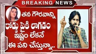 Power Star Pawan Kalyan Respect Towards Renu Desai | Respect Towards Women | TTM
