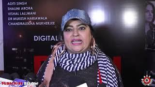 Dolly Bindra Talking On Women Power At Screening Of Short Film Beti