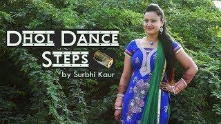 Easy Punjabi Bhangra Dhol Dance Steps Tutorial for Girls