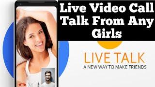 Talk live video call from any girls | live talk | 2019 | mk feed