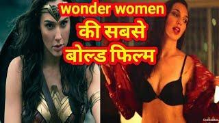 wonder women ( gel geddot ) most bold film // tripal 9 // hs films