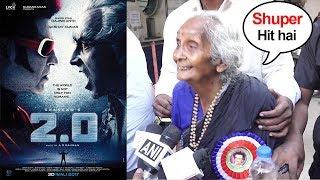 Robot 2.0 BEST Movie REVIEW By 100 Year Old Women -Rajinkanth,Akshay Kumar,Amy Jackson