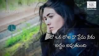 Emotional Heart broken Telugu girl love failure quotes Telugu WhatsApp status.mp4