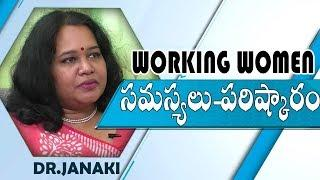 Struggles of working women || Time Management Tips For Working Women # SumantvDiet&Fitness