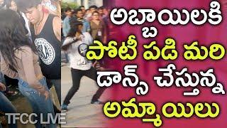 College Girls Superb Dance Performances | College Dance Videos | TFCCLIVE