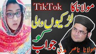 Molana Nasir Madni Ka TIK TOK wali Girls Ko Jayab || USMAN ISLAMIC ||