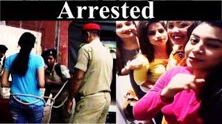 Isme Tera Ghata Girls Arrested | Viral Video Tera Ghata Girls