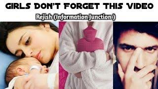 Girls don't forget this video //information junction//Rejish