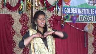 Golden institute of technology bagipul annual day girls dance