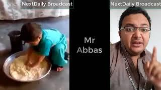 funny video about girls | funny clips pakistan
