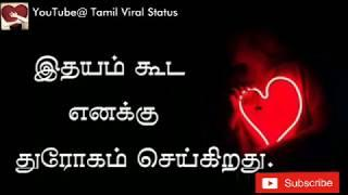 Love Failure Whatsapp Status For Boys & Girls | Tamil | Heart Touching Album
